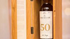 Българин даде 65 000 лева за бутилка уиски