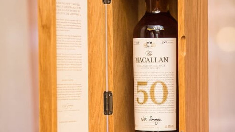 Най-колекционираното уиски в света - The Macallan Highland Single Malt