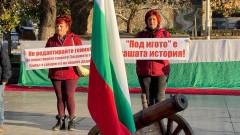 """Жители на Сопот протестират срещу съвременния """"превод"""" на """"Под игото"""""""