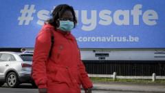 Коронавирус: В Белгия става все по-зле, още 283 починали за денонощие