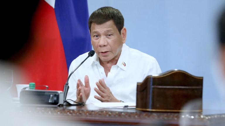 Филипинският президент заплаши, че ще арестува филипинци, които отказват ваксинацията