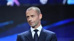 Босът на УЕФА: Скъпи Боби, радвам се, че отново работим заедно