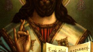 Исус с цигара и бира на корица на тетрадки в Индия