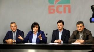 """Социалистите искат """"всичко на масата"""" за собствеността на """"Юлен"""""""