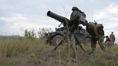 САЩ дадоха 39 млн. долара на Украйна