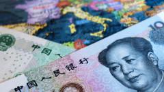 За първи път: Китай продаде дълг с отрицателна лихва
