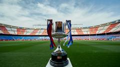 Барселона срещу Мурсия за Купата, Реал се падна с друг отбор от Мадрид
