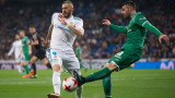 Леганес изхвърли Реал (Мадрид) от турнира за Купата на краля