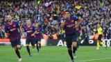 Барселона отказа мач с Жирона в САЩ