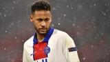 Неймар отнесе два мача наказание във Франция