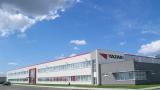 Един от най-големите работодатели в България спира дейността на два от заводите си