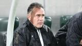 Ангел Славков вече не е треньор на Спортист (Своге)