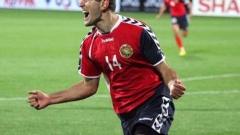 Арменците готови за успех над  България