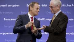 Доналд Туск пое председателството на Европейския съвет