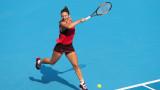 Симона Халеп се класира на финал в Пекин