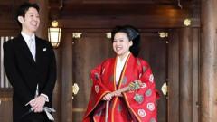 Защо японска принцеса се отказа от императорското си потекло
