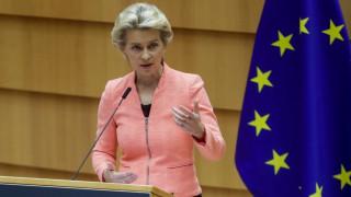 """""""Бъдете смели"""" за противопоставяне на Русия и Турция, призовава Фон дер Лайен"""