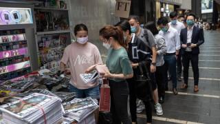 Хонконг се сбогува емоционално с продемократичен вестник
