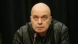 Слави Трифонов към Борисов: Има си процедура, по Конституция