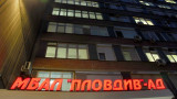 Окръжна болница - Пловдив може да остане без ток от 9 юли