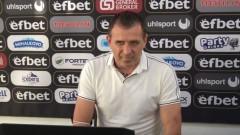 Бруно Акрапович: Искам отборът да експлодира срещу Тотнъм!