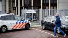 Писмо бомба е избухнало в офис на банка в Амстердам