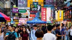 От 10 години насам не е имало по-скъп имотен пазар от Хонконг