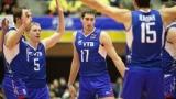 Звездата на Русия: България е сред най-добрите отбори в света