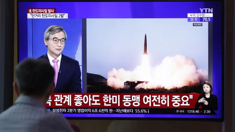 Северна Корея пак е изстреляла ракета