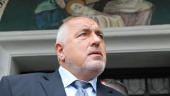 Даниел Митов ще е премиерът на ГЕРБ