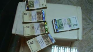 285 млн. лв. нетна печалба декларираха публичните дружества към 30 юни 2012г.