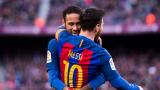 Добри новини за Барселона преди сблъсъка с Пари Сен Жермен
