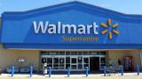 Walmart: Историята на най-голямата търговска верига в света