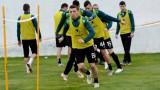 Юноши заменят наказаните в Черно море за мача със Славия
