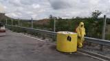 АПИ дезинфекцира пътищата срещу чума