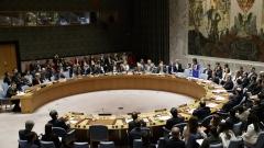 Русия блокира американска декларация, осъждаща КНДР