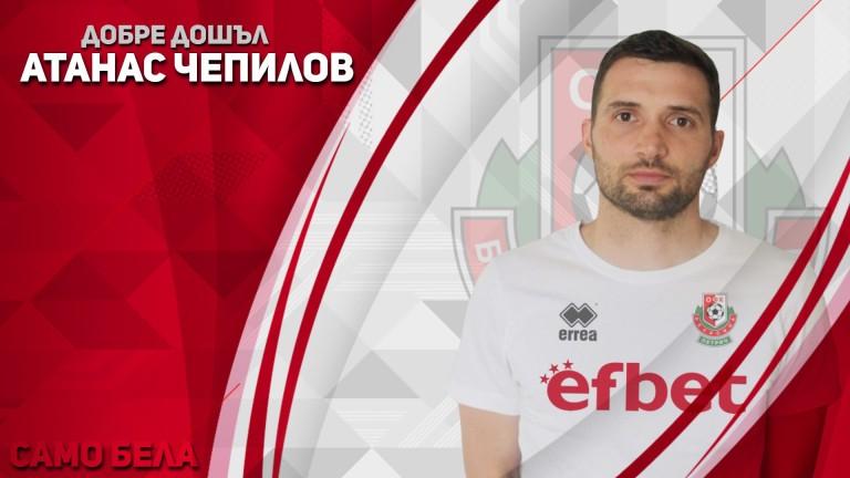Беласица привлече бивш нападател на Динамо (Киев)