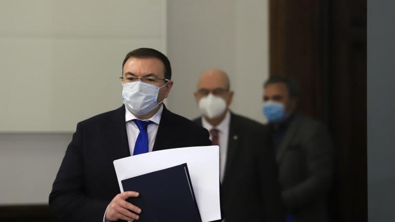 Здравният министър Костадин Ангелов съобщи количествата ваксини, които ще има