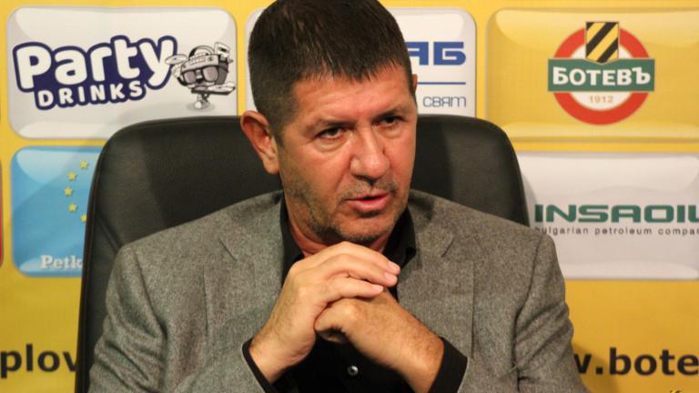 Босът на Ботев (Пловдив) с призив към феновете на тима