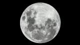 Добивът на изкопаеми на Луната може да започне до пет години
