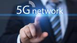 Започна търгът за 5G спектъра в Германия