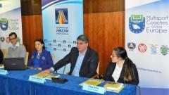 Левски прие Лацио и Спортинг в София