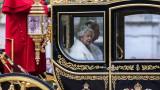 Кралица Елизабет II абдикира в полза на Чарлз до 18 месеца?