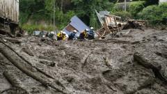 24-ма все още се издирват след свлачището в Япония