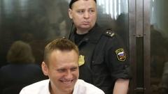 Алексей Навални излезе на свобода
