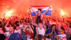 Хърватия със забележително постижение