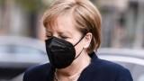 """Меркел отсече: Германия взе решение в полза на """"Северен поток 2"""""""