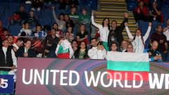 Седем национали в свободния стил тръгват за турнир в Киев