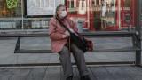 Русия с нов скок заболели от коронавирус