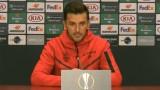 Треньорът на Клуж: Трябва много да внимаваме с ЦСКА